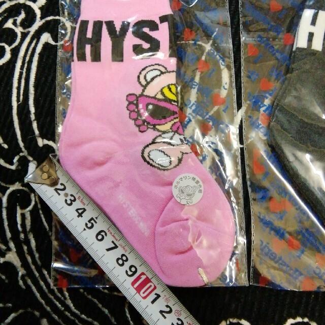 HYSTERIC MINI(ヒステリックミニ)の新品 ヒスミニ ソックス キッズ/ベビー/マタニティのこども用ファッション小物(靴下/タイツ)の商品写真