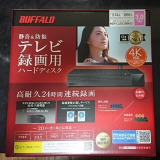 バッファロー(Buffalo)のバッファローテレビ録画用ハードディスク3TB HDV-LLD3U3BA/D(テレビ)