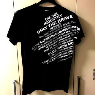 ディーゼル(DIESEL)の春夏新作DIESEL ディーゼル Tシャツ(Tシャツ/カットソー(半袖/袖なし))