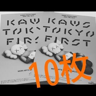 KAWS カウズ フライヤー チラシ KAWS TOKYO FIRST(印刷物)