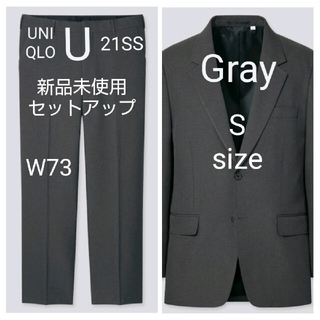 UNIQLO U レギュラーフィットセットアップ Sサイズ  DARK GRAY