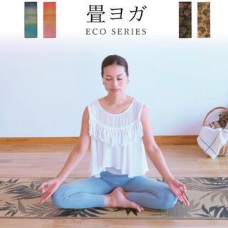 ヨガマット い草 畳 約66×185cm ハワイアンブルー 国産 ヨガ  (ヨガ)