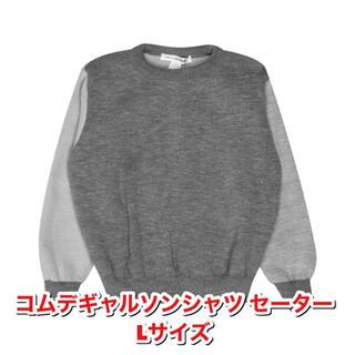 COMME des GARCONS HOMME PLUS - コムデギャルソンシャツ ニット セーター