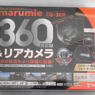 ユピテル(Yupiteru)のユピテル marumieZQ-30R360°&リアカメラドライブレコーダー(セキュリティ)