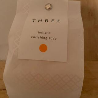 スリー(THREE)のTHREEの石鹸(ボディソープ/石鹸)