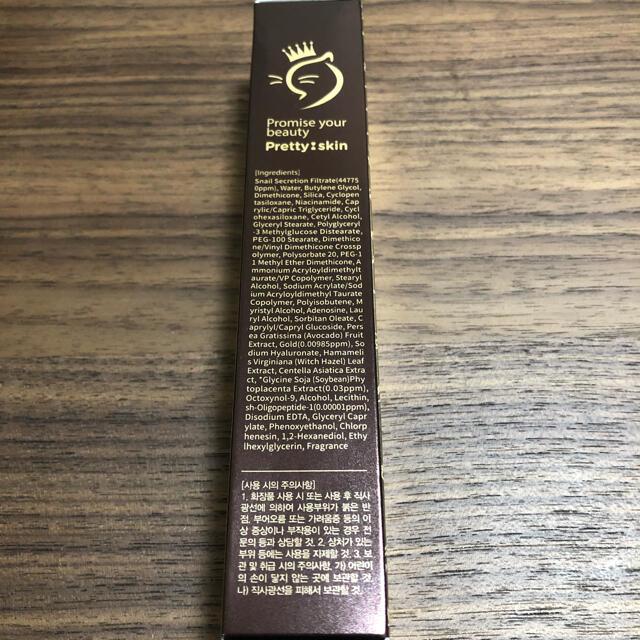 the saem(ザセム)の韓国コスメ TOTAL SOLUTION 2X POWER 3点セット コスメ/美容のスキンケア/基礎化粧品(美容液)の商品写真