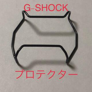 ジーショック(G-SHOCK)のカシオG-SHOCK DW-5600用 GW-M5610用プロテクター バンパー(腕時計(デジタル))