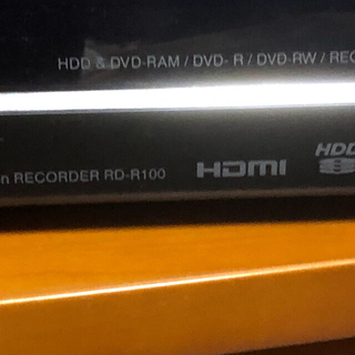 トウシバ(東芝)のREGZA RD-R100 中古品(DVDレコーダー)