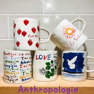 アンソロポロジー(Anthropologie)のアンソロポロジーMilou Neelenシネマなマグカップ限定品夏のギフトに(グラス/カップ)