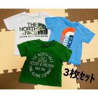 ザノースフェイス(THE NORTH FACE)のノースフェイス キッズ ベビーTシャツ 3枚セット(Tシャツ)