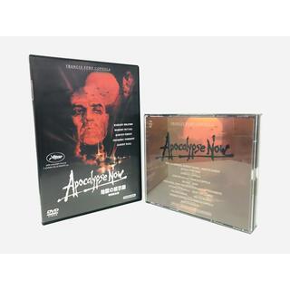 映画『地獄の黙示録』DVD&サントラCDセット/国内盤2枚組/コッポラ/廃盤(映画音楽)
