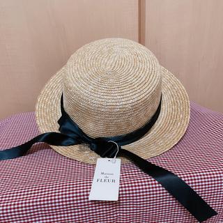 メゾンドフルール(Maison de FLEUR)の【新品.タグ付き】♡メゾンドフルール♡カンカン帽♡リボン♡ブラック♡(麦わら帽子/ストローハット)