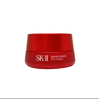 エスケーツー(SK-II)のSKII スキンパワーアイクリーム(アイケア/アイクリーム)