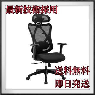 オフィスチェア 人間工学 デスクチェア  ゲーミングチェア メッシュ ハイバック(ハイバックチェア)