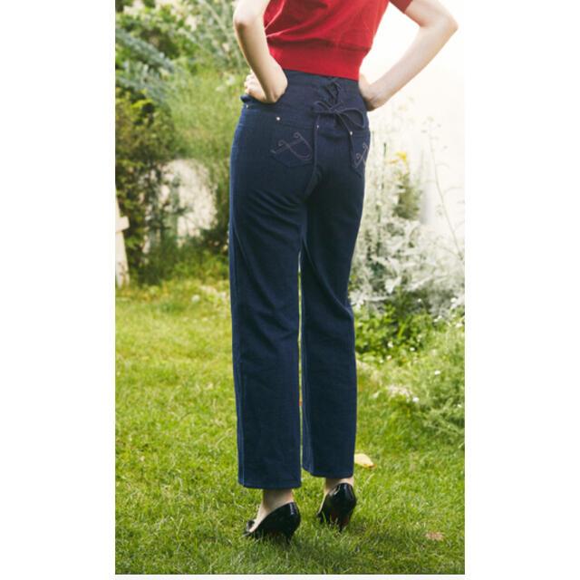Maison de FLEUR(メゾンドフルール)のメゾンドフルール Petite Robe デニムパンツ レディースのパンツ(デニム/ジーンズ)の商品写真