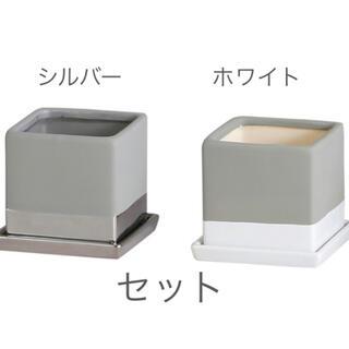 ソーサー付 ポット 植木鉢 スクエアポット 2つ(プランター)