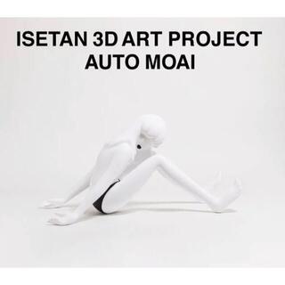ISETAN 3D ART PROJECT オートモアイ フィギュア(彫刻/オブジェ)