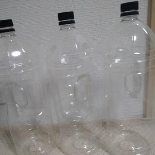 焼酎(お酒) 空ボトル(焼酎)