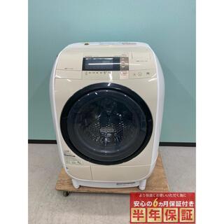 日立 - 日立ドラム式洗濯機 BD-V3700L 9.0kg/6.0kg 風アイロン
