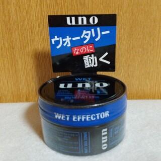 マキシム様専用☆ウーノ ウェットエフェクター 80g(ヘアワックス/ヘアクリーム)