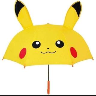 新品 訳あり 立体 トーマス KIDS 傘(傘)