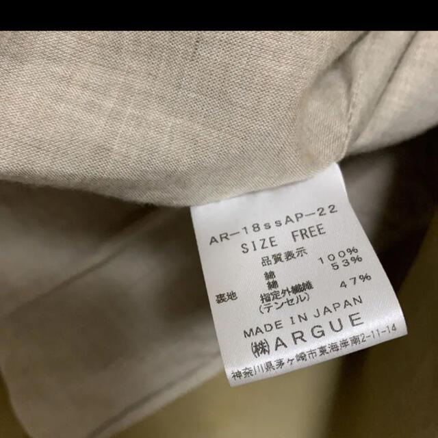 DEUXIEME CLASSE(ドゥーズィエムクラス)のこっちゃん様 argue アギュー コート レディースのジャケット/アウター(ロングコート)の商品写真