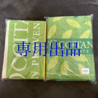 ロクシタン(L'OCCITANE)の専用出品 ロクシタンバスタオル(タオル/バス用品)
