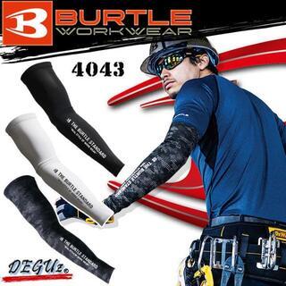 バートル(BURTLE)の4043 新 クールアームカバー 【 バートル ストレッチ 接触冷感 】(その他)