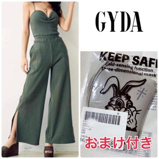 ジェイダ(GYDA)の【未使用】GYDA/ジェイダ☆リブベアロンパース(オールインワン)