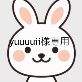 yuuuuii様専用(菓子/デザート)