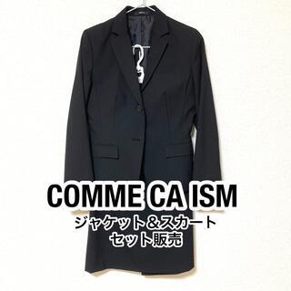 コムサイズム(COMME CA ISM)の【COMME CA ISM】スーツ 黒 セットアップ(スーツ)