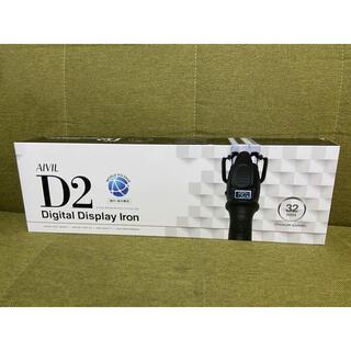 アイビル デジタルディスプレイアイロン D2 32mm(ヘアアイロン)