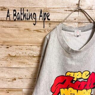 アベイシングエイプ(A BATHING APE)の《ビンテージ》A bathing ape アベイシングエイプ スウェットデカロゴ(スウェット)