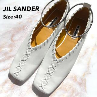 ジルサンダー(Jil Sander)の日本完売色 jilsander ジルサンダー バレリーナ バレエシューズ 40(バレエシューズ)