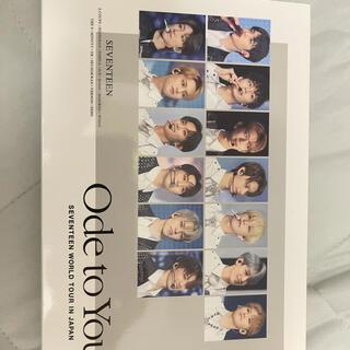 セブンティーン(SEVENTEEN)のSEVENTEEN Ode to You DVD 限定価格(K-POP/アジア)