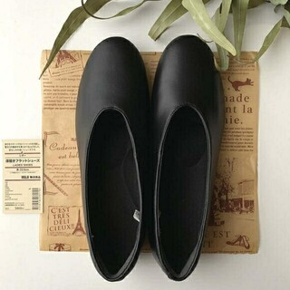 ムジルシリョウヒン(MUJI (無印良品))の◆新品◆ 無印良品レザー深履きフラットシューズ/ 24.5cm/黒(ローファー/革靴)