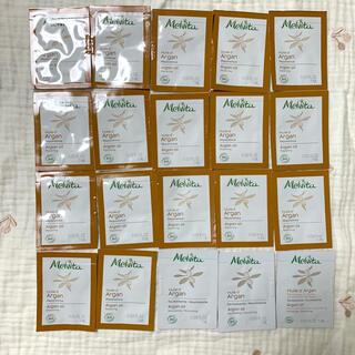 メルヴィータ(Melvita)の新品 20包 10日間分 Melvita メルヴィータ アルガンオイル サンプル(サンプル/トライアルキット)