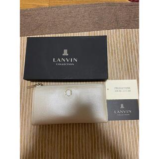 ランバン(LANVIN)のLANVIN ランバン 長財布(財布)