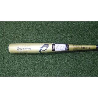 アシックス(asics)のアシックス 硬式野球用バット 83cm(バット)
