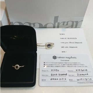 KAORU - 7/末まで♡ブラックダイヤモンド♡tatsuo nagahata リング