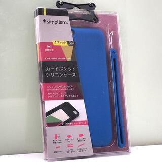 iPhone 6s/6 用 シリコンケース カード収納 ブルー 青(iPhoneケース)