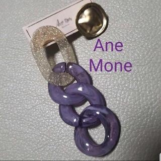 アネモネ(Ane Mone)のアネモネ anemone アクリルチェーン アシメピアス アシンメトリー ラメ(ピアス)