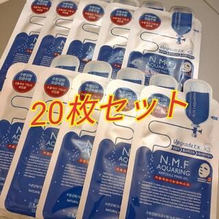 メディヒール NMF パック 20枚セット(パック/フェイスマスク)