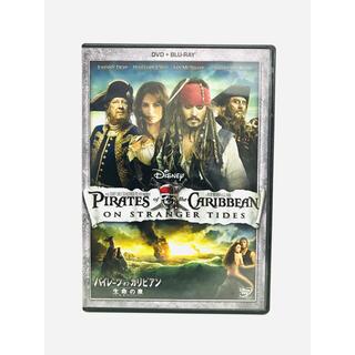 Disney - 【美品】映画『パイレーツオブカリビアン 生命の泉』DVD&ブルーレイ2枚組セット