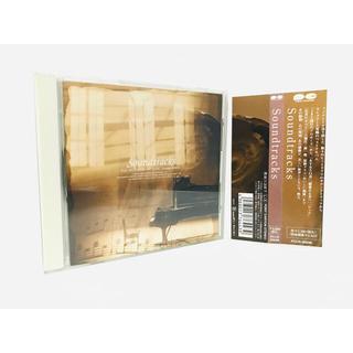【廃盤】フジテレビ歴代ドラマサントラCD『サウンドトラックス』ベスト盤/新品同様(テレビドラマサントラ)