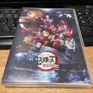 劇場版「鬼滅の刃」無限列車編 DVD(アニメ)