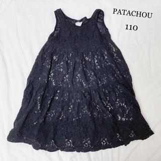パタシュー(PATACHOU)のPATACHOU パタシュー 黒レース ノースリーブワンピース 110(ワンピース)