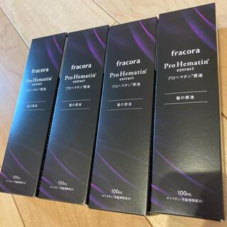 フラコラ(フラコラ)の【新品】今月購入 フラコラ プロヘマチン原液  100ml 4本セット(オイル/美容液)