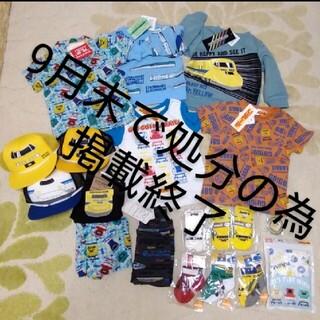 タカラトミー(Takara Tomy)の新品 子供服 半袖 長袖 プラレール 電車 まとめ売り 90 19点セット(Tシャツ/カットソー)