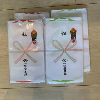 京都 一保堂 ふきん (2種4枚) 布巾(その他)